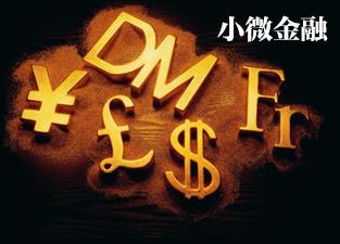 每经网论坛:2013中国小微视频高峰专题-专题d8金融成人之美一图片